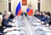 Президент страны - вершина, построенной им вертикали власти. Фото: kremlin.ru