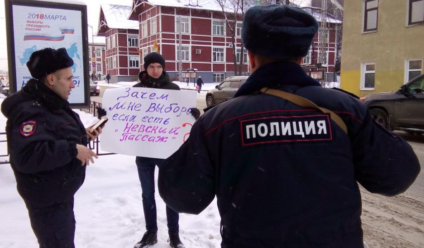 Полиция не препятствовала проведению акции. Фото: Валерий Поташов