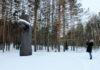 """""""Крест скорби"""" - мемориал погибшим в Зимней войне 1939-1940 гг. Фото: Дмитрий Бобров"""