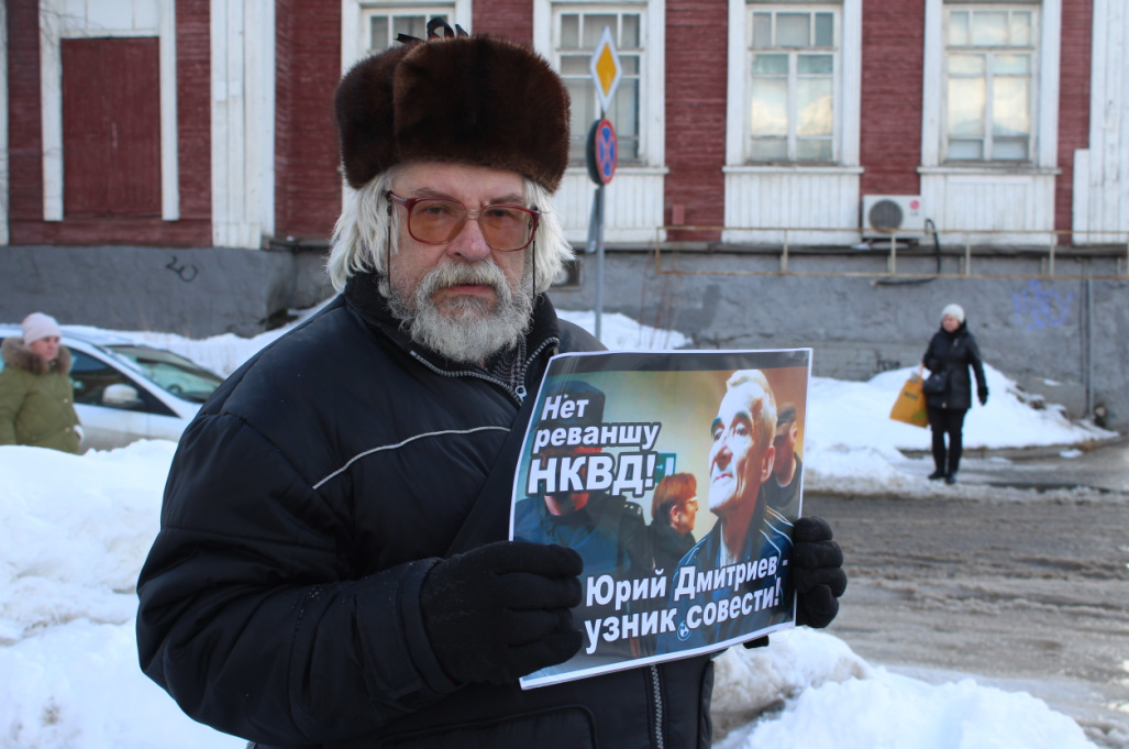 В Петрозаводске прошли пикеты в поддержку руководителя Карельского отделения