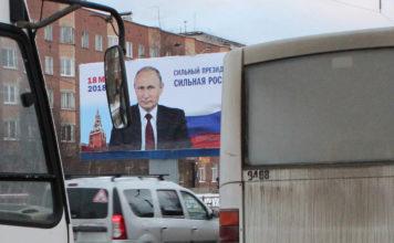 Реальный уровень поддержки Путина в Карелии отличается от того, который показали участники голосования. Фото: Валерий Поташов