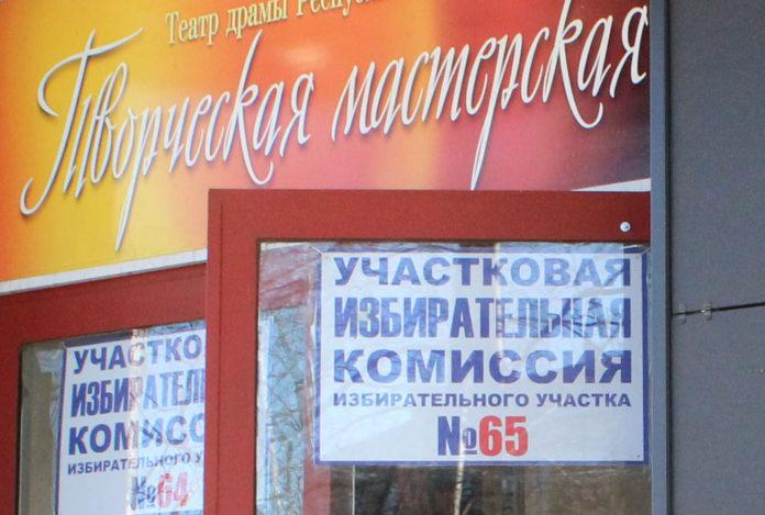 Один из избирательных участков Петрозаводска находится по соседству с театром
