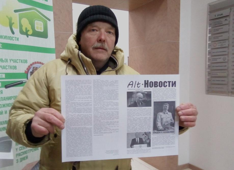 Блогер Алексей Трунов с первым номером