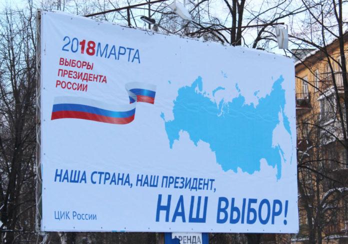 Выборы президента прошли в Карелии при активном