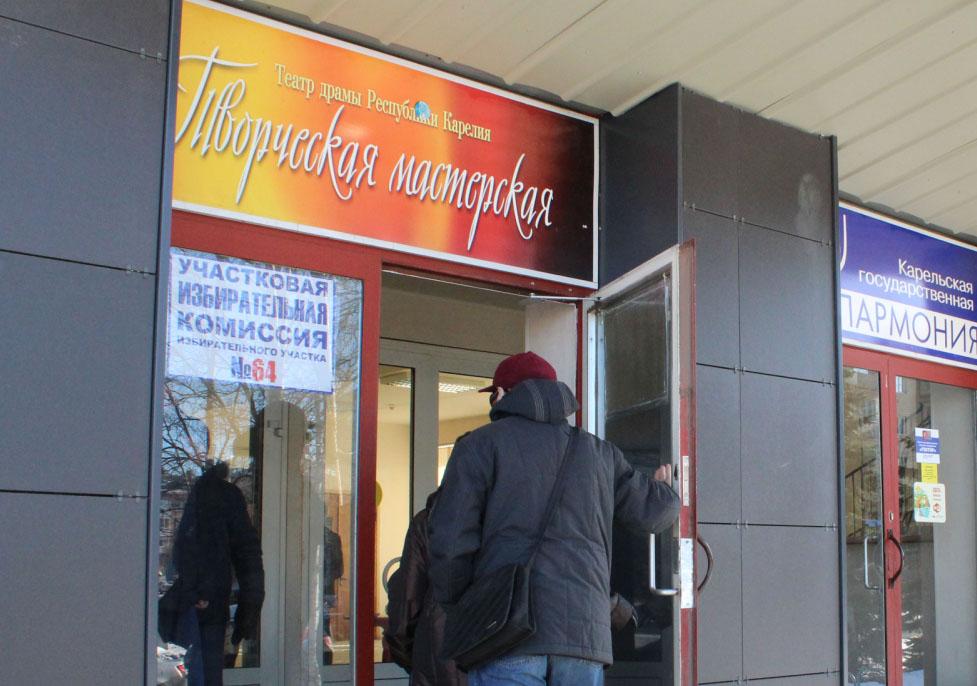 Явка избирателей на президентские выборы составила всего около 57%. Фото: Валерий Поташов