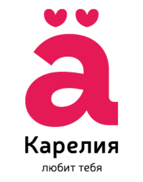 Несколько лет назад в Карелии уже пытались внедрить знак маркировки местной продукции. Фото из социальных сетей
