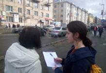 В Петрозаводске начался сбор подписей в поддержку самовыдвижения кандидатов на пост главы Карелии. Фото: Валерий Поташов