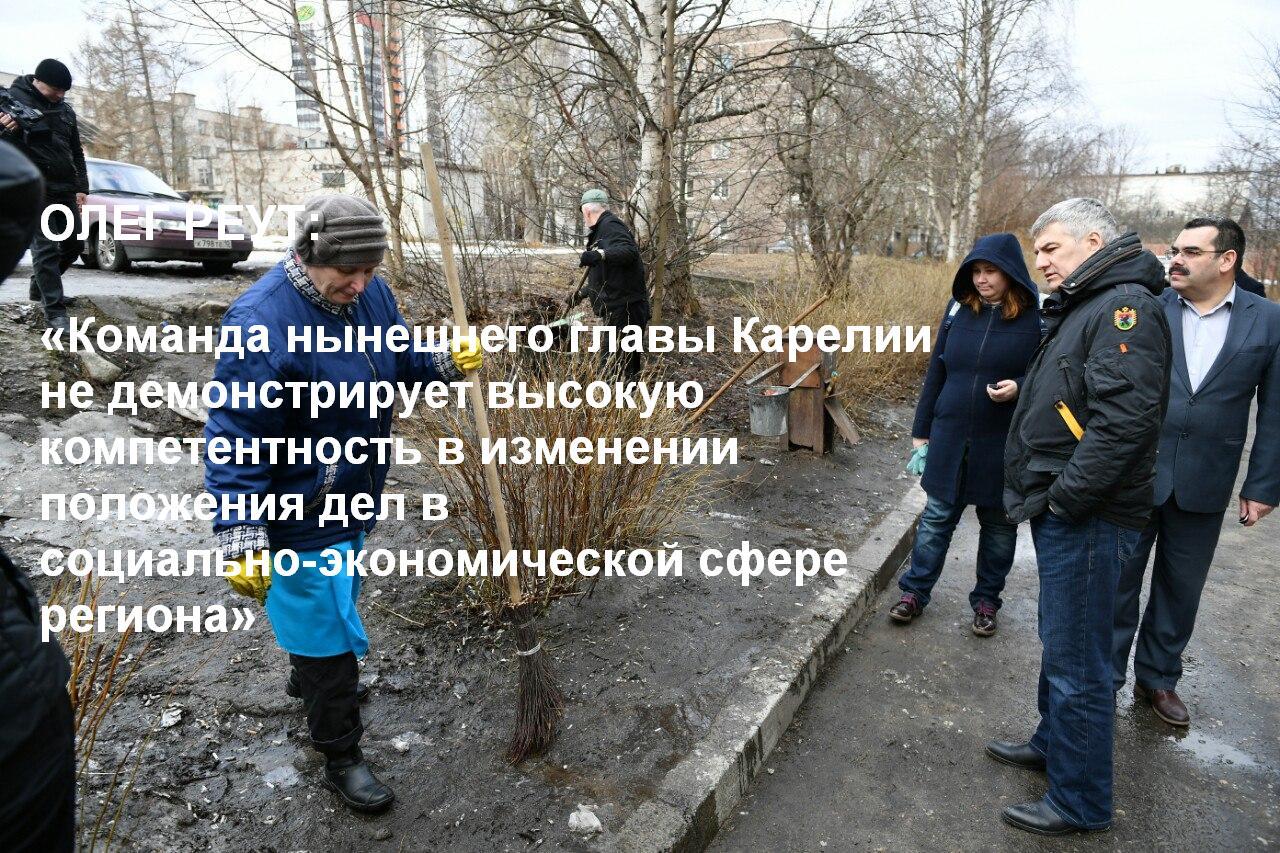 """Фото для цитаты с личной страницы главы РК в соцсети """"ВКонтакте"""""""