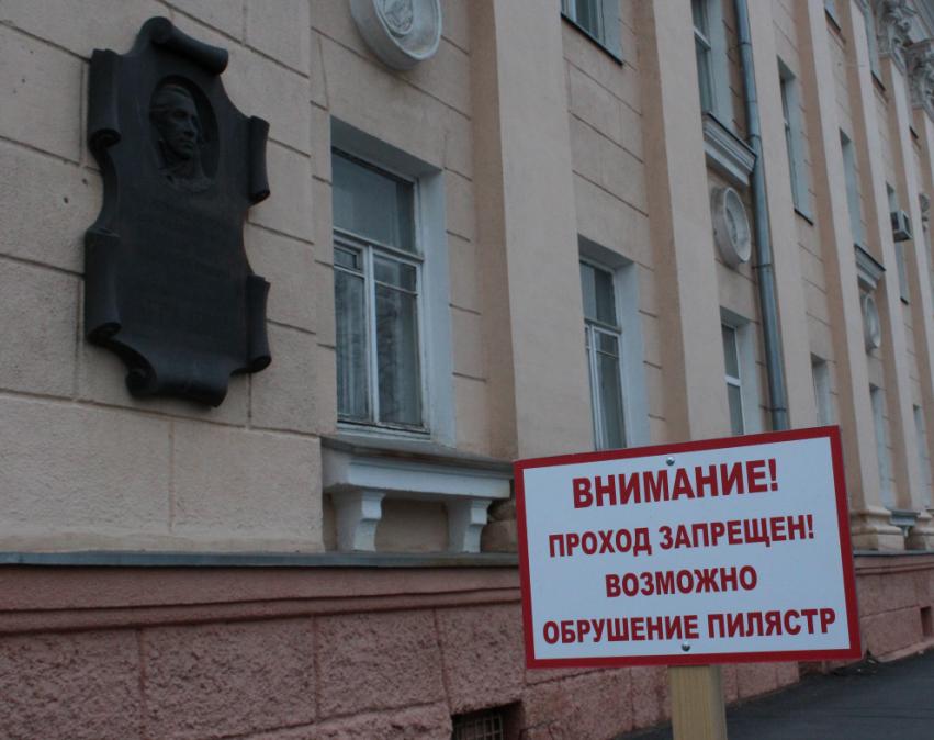 У здания, где располагается министерство экономического развития и промышленности Карелии, ходить вообще опасно. Фото: Валерий Поташов