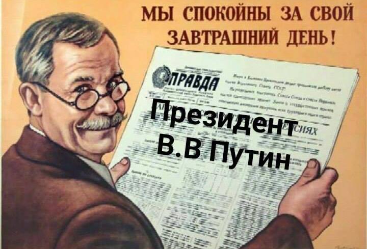 """Фото со страницы """"Маслозеро"""" в социальной сети """"ВКонтакте"""""""