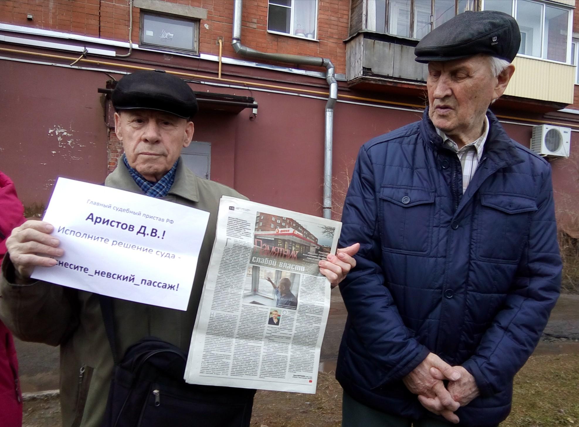 Ветераны Великой Отечественной войны Николай Бакинов и Владимир Дмецов. Фото: Валерий Поташов