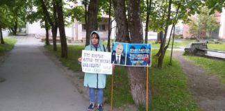 Жители Медвежьегорска провели серию одиночных пикетов в защиту детства. Фото участников акции