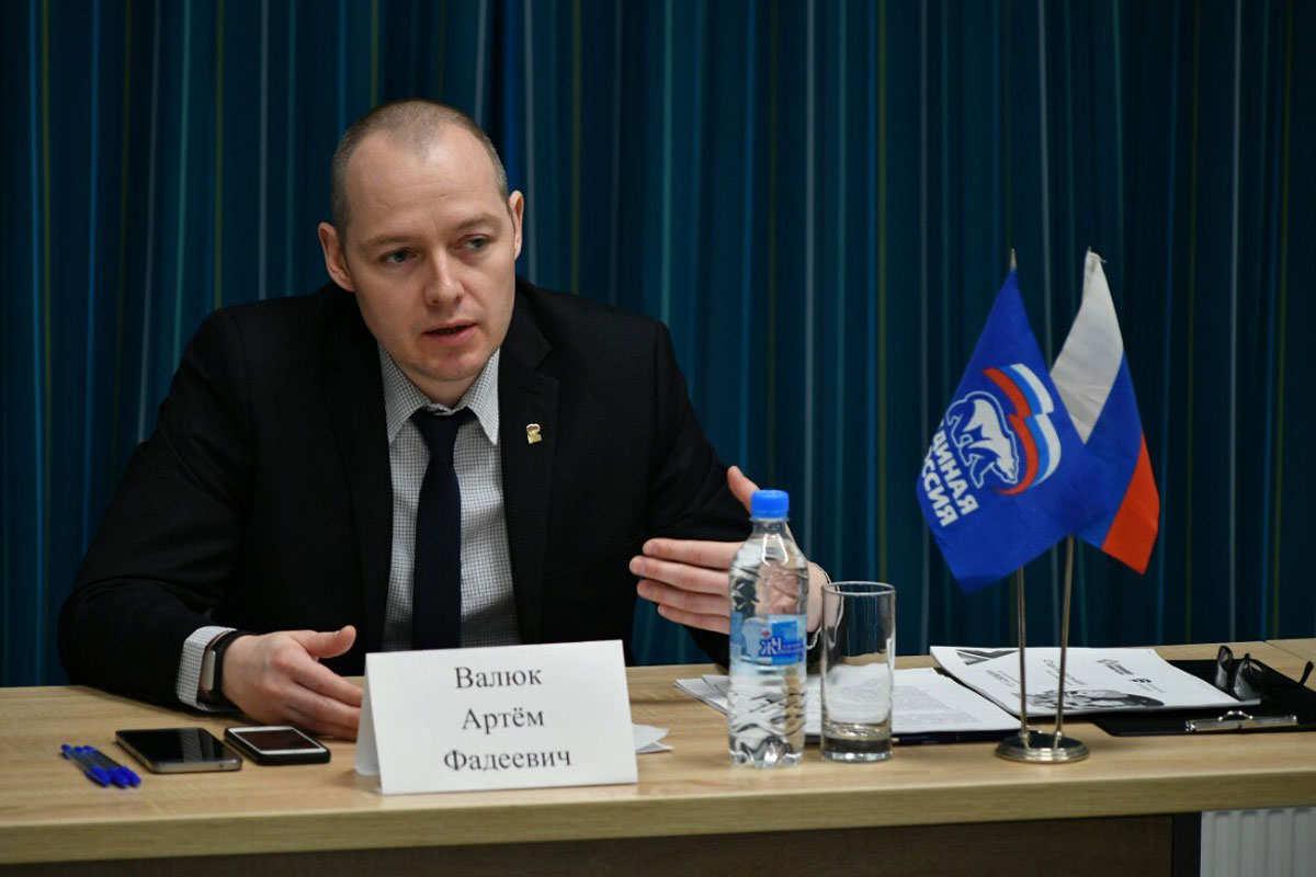 Артем Валюк. Фото: rk.karelia.ru